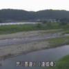 荒川連城橋ライブカメラ(栃木県さくら市喜連川)