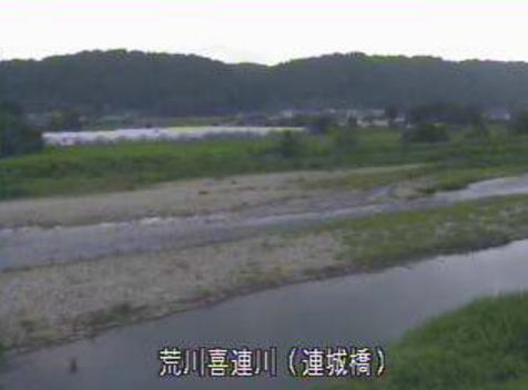 荒川連城橋ライブカメラは、栃木県さくら市喜連川の連城橋に設置された荒川が見えるライブカメラです。