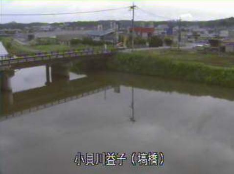 小貝川塙橋ライブカメラは、栃木県益子町益子の塙橋に設置された小貝川が見えるライブカメラです。