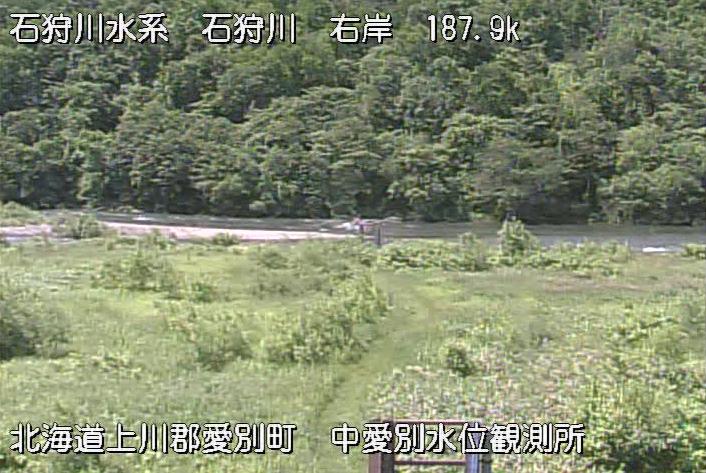 石狩川中愛別水位観測所ライブカメラは、北海道愛別町中央の中愛別水位観測所に設置された石狩川が見えるライブカメラです。