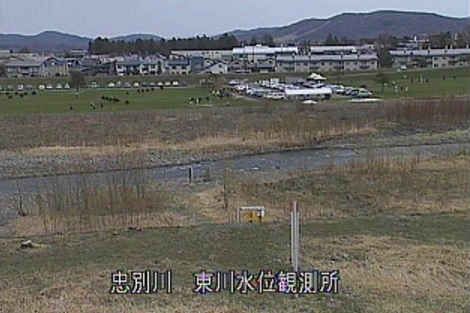忠別川暁橋水位観測所ライブカメラは、北海道東神楽町の暁橋水位観測所に設置された忠別川が見えるライブカメラです。
