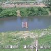 オサラッペ川鷹栖橋水位観測所ライブカメラ(北海道鷹栖町北野)