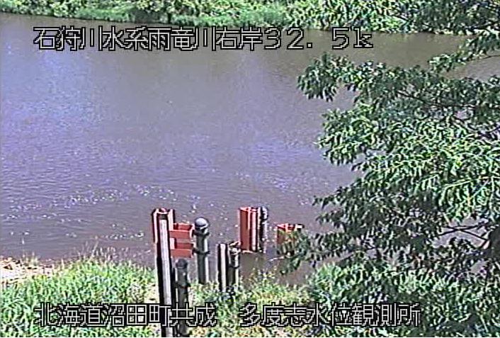雨竜川多度志水位観測所ライブカメラは、北海道沼田町共成の多度志水位観測所に設置された雨竜川が見えるライブカメラです。