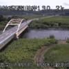 石狩川納内水位観測所ライブカメラ(北海道深川市納内町)