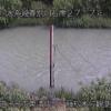 幾春別川藤松水位観測所ライブカメラ(北海道三笠市東清住町)