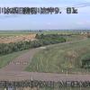 旧美唄川大豊橋水位観測所ライブカメラ(北海道岩見沢市北村)