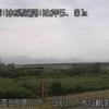 当別川当別川下水位観測所ライブカメラ(北海道当別町川下)