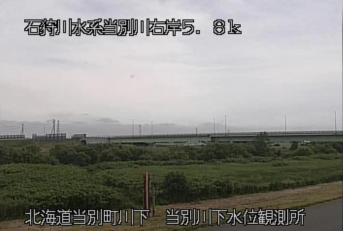 当別川当別川下水位観測所ライブカメラは、北海道当別町川下の当別川下水位観測所に設置された当別川が見えるライブカメラです。