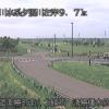 夕張川清幌橋水位観測所ライブカメラ(北海道南幌町南14線)