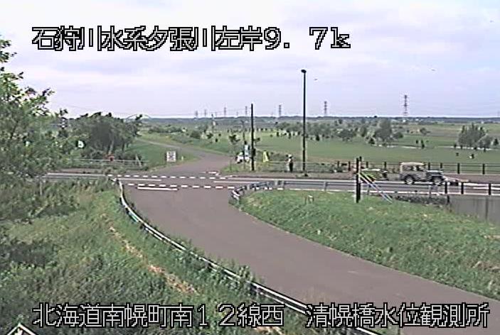 夕張川清幌橋水位観測所ライブカメラは、北海道南幌町南14線の清幌橋水位観測所に設置された夕張川が見えるライブカメラです。