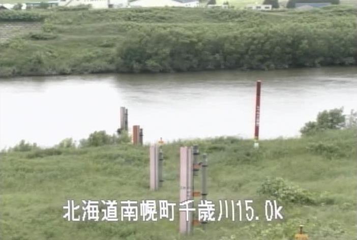 千歳川裏の沢水位観測所ライブカメラは、北海道南幌町南15線の裏の沢水位観測所に設置された千歳川が見えるライブカメラです。