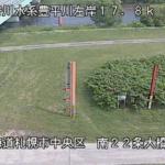 豊平川藻岩観測所ライブカメラ(北海道札幌市中央区)