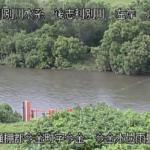 後志利別川今金水位雨量観測所ライブカメラ(北海道今金町田代)
