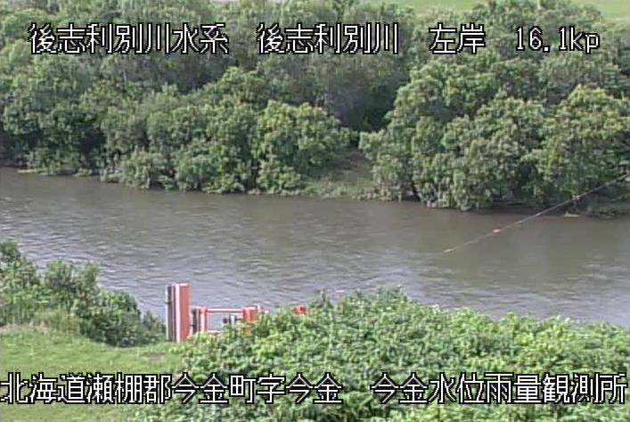 後志利別川今金水位雨量観測所ライブカメラは、北海道今金町田代の今金水位雨量観測所に設置された後志利別川が見えるライブカメラです。