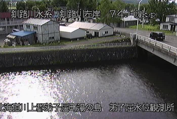 釧路川弟子屈水位観測所ライブカメラは、北海道弟子屈町湯の島の弟子屈水位観測所に設置された釧路川が見えるライブカメラです。