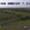 新釧路川広里水位観測所ライブカメラ(北海道釧路市広里)