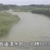 十勝川共栄橋観測所ライブカメラ(北海道清水町人舞)