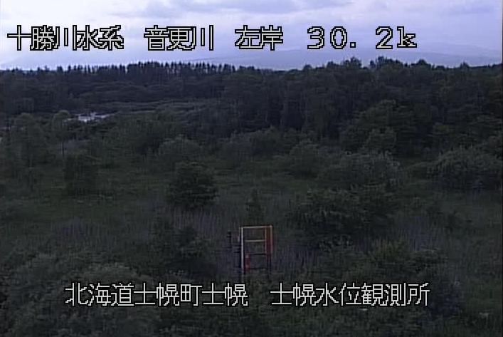 音更川士幌水位観測所ライブカメラは、北海道士幌町百戸の士幌水位観測所に設置された音更川が見えるライブカメラです。