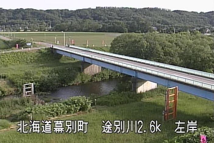 途別川千住12号橋水位観測所ライブカメラは、北海道幕別町千住の千住12号橋水位観測所に設置された途別川が見えるライブカメラです。