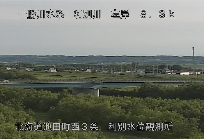 利別川利別水位観測所ライブカメラは、北海道池田町西3条8丁目の利別水位観測所に設置された利別川・池田大橋が見えるライブカメラです。