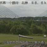 十勝川帯広観測所ライブカメラ(北海道帯広市大通)