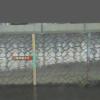 仙川鎌田橋仙川水位観測所ライブカメラ(東京都世田谷区鎌田)