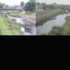 野川水道橋ライブカメラ(東京都世田谷区鎌田)