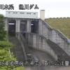 漁川ダム副ダム流量ライブカメラ(北海道恵庭市盤尻)