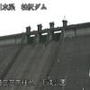 桂沢ダムライブカメラ(北海道三笠市桂沢)