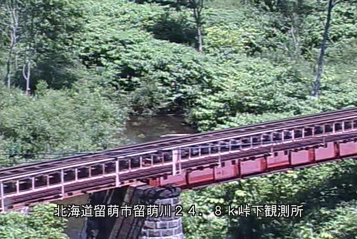 留萌川峠下水位観測所ライブカメラは、北海道留萌市留萌村の峠下水位観測所に設置された留萌川が見えるライブカメラです。