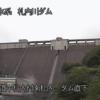 札内川ダムライブカメラ(北海道中札内村南札内)