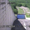 大雪ダムライブカメラ(北海道上川町層雲峡)