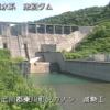 忠別ダムライブカメラ(北海道東川町ノカナン)