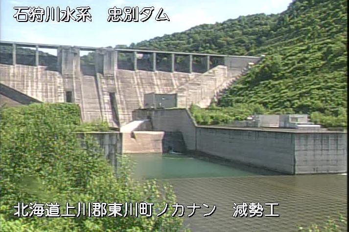 忠別ダムライブカメラは、北海道東川町ノカナンの忠別ダムに設置された□が見えるライブカメラです。
