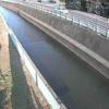 二ヶ領本川長尾橋ライブカメラ(神奈川県川崎市多摩区)