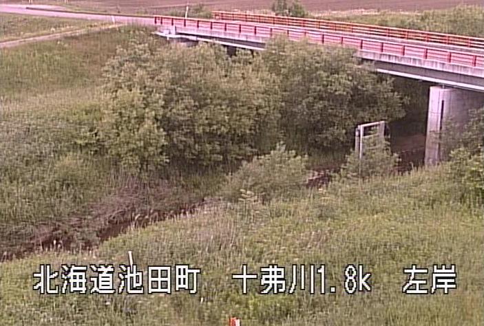 弗川東台1号橋水位観測所ライブカメラは、北海道池田町東台の東台1号橋水位観測所に設置された十弗川が見えるライブカメラです。