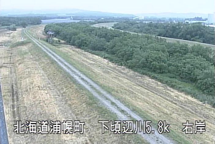 下頃辺川大平橋水位観測所ライブカメラは、北海道浦幌町愛牛の大平橋水位観測所に設置された下頃辺川が見えるライブカメラです。