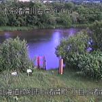 渚滑川上渚滑観測所ライブカメラ(北海道紋別市上渚滑町)