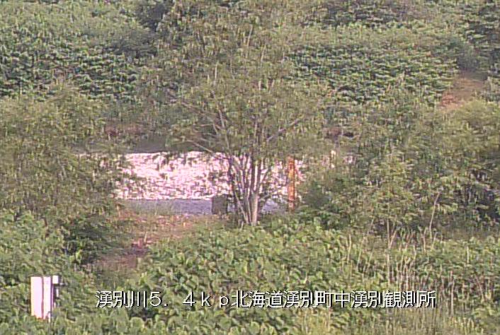 湧別川中湧別観測所ライブカメラは、北海道湧別町北兵村三区の中湧別観測所に設置された湧別川が見えるライブカメラです。
