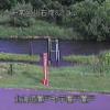 常呂川置戸観測所ライブカメラ(北海道置戸町置戸)