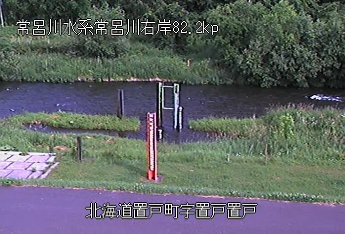 常呂川置戸観測所ライブカメラは、北海道置戸町置戸の置戸観測所に設置された常呂川が見えるライブカメラです。