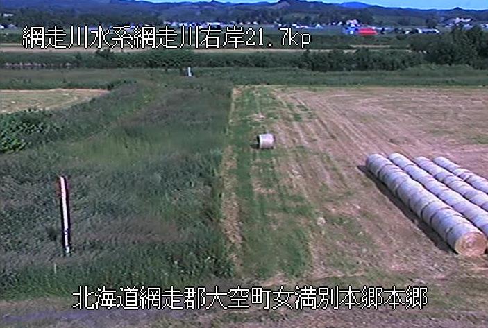 網走川本郷観測所ライブカメラは、北海道大空町女満別本郷の本郷観測所に設置された網走川が見えるライブカメラです。