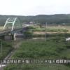 天塩川天塩大橋観測所ライブカメラ(北海道幌延町幌延)