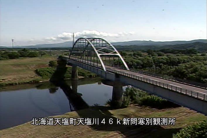 天塩川新問寒別橋観測所ライブカメラは、北海道天塩町下コクネップの新問寒別橋観測所に設置された天塩川・新問寒別橋が見えるライブカメラです。