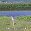 天塩川誉平水位観測所ライブカメラ(北海道中川町中川)