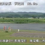 天塩川美深橋観測所ライブカメラ(北海道美深町敷島)