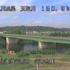 天塩川名寄大橋観測所ライブカメラ(北海道名寄市)