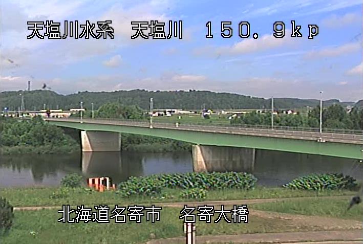天塩川名寄大橋観測所ライブカメラは、北海道名寄市の名寄大橋観測所に設置された天塩川・名寄大橋が見えるライブカメラです。