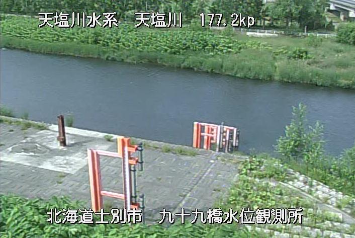 天塩川九十九橋水位観測所ライブカメラは、北海道士別市武徳町の九十九橋水位観測所に設置された天塩川が見えるライブカメラです。