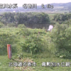 名寄川真勲別水位観測所ライブカメラ(北海道名寄市中名寄)